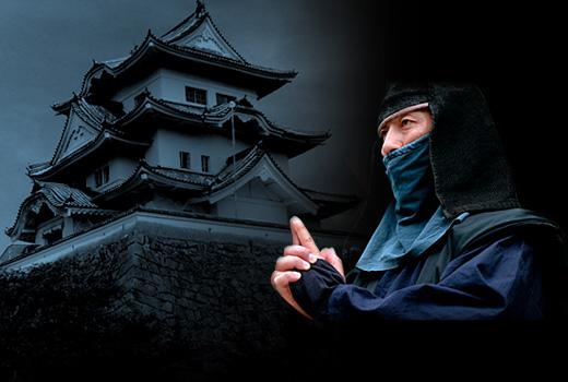 忍びの里 伊賀上野で忍者に出会う旅
