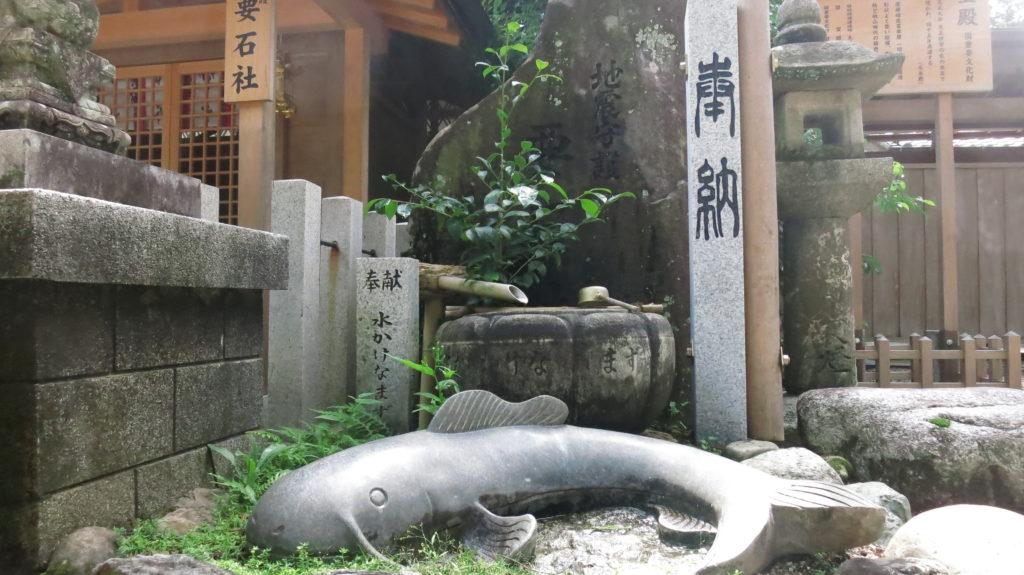 大村神社要石社水かけなまず