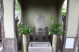 故郷塚-石碑