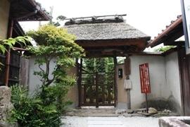 故郷塚-門