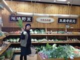 Aコープ青山店