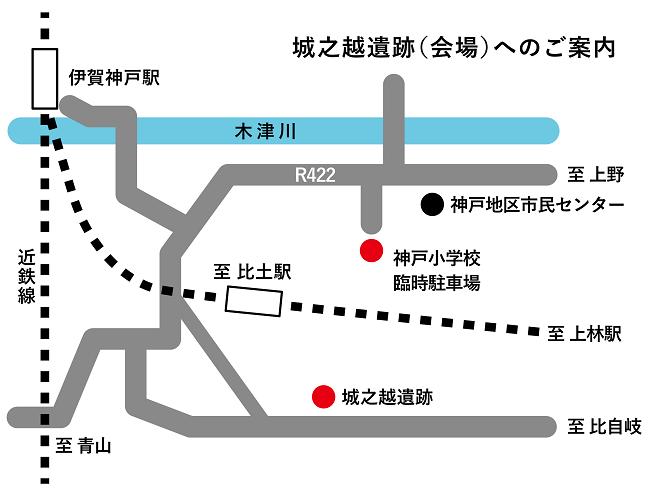 城之越遺跡地図