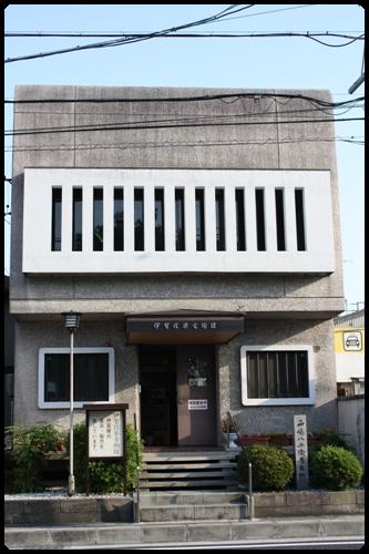 伊賀信楽古陶館