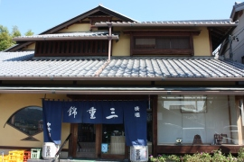 中井酒造場