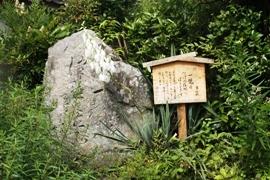 萬壽寺前句碑(芭蕉門人)