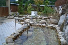 さるびの温泉