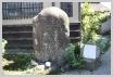 愛染院 芭蕉句碑