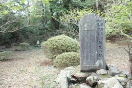 千賀地城址-誕生の地碑