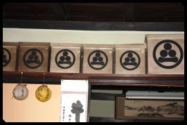 家紋入りの箱