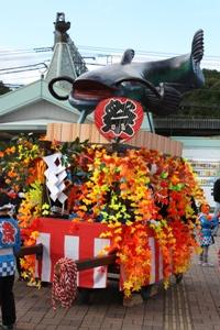 大ナマズの花車