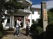 旧小田小学校